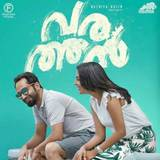 Varathan Movie Wallpapers
