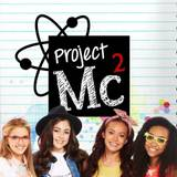 Project MC Square Wallpapers
