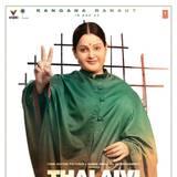 Thalaivii Wallpapers